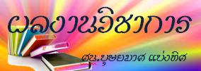 15-6-2557 11-59-38